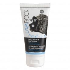 Peel-off Face Black Mask για Βαθύ Καθαρισµό µε Ηφαιστειακό Νερό και Εκχύλισµα Ηφαιστειακών Πετρωµάτων
