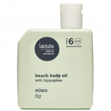 Fig Bronze Beach Body Oil with Hippophae